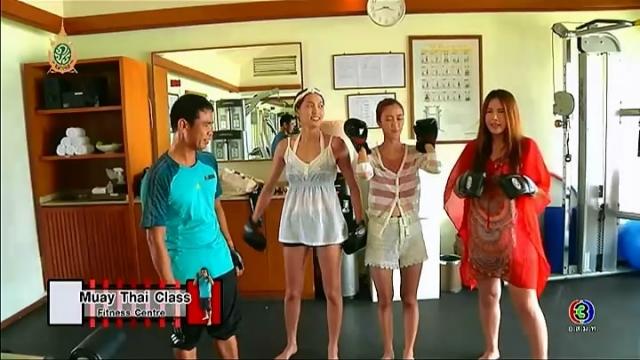ดูละครย้อนหลัง เซย์ไฮ (Say Hi) | @Muay Thai Class Fitness Centre