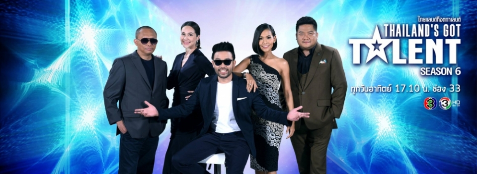 Thailand's Got Talent season 6