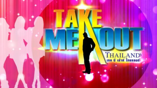 ดูละครย้อนหลัง Take Me Out Thailand S10 ep.12 น้าแมน-เอก 4/4 (25 มิ.ย. 59)