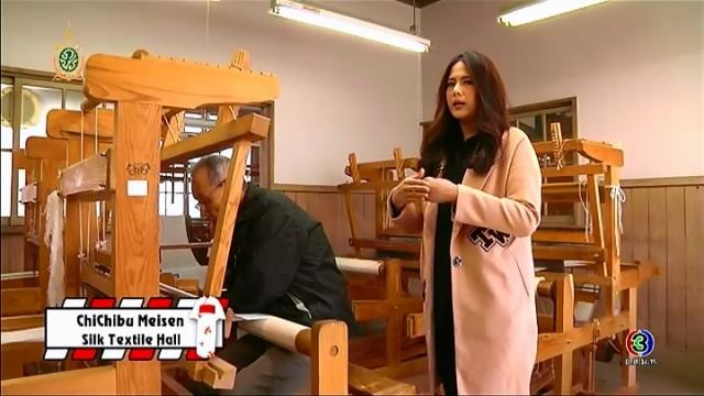 ดูละครย้อนหลัง เซย์ไฮ (Say Hi) | @ChiChibu Meisen Silk Textile Hall