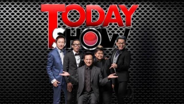 ดูรายการย้อนหลัง TODAY SHOW 3 ก.ค. 59 (1/3) Talk Show เทพพิทักษ์ แอสละ