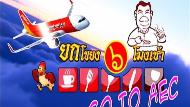 ดูละครย้อนหลัง พิพิธภัณฑ์ไทยหนังใหญ่วัดบ้านดอน , ตลาดสดเทศบาลเมืองระนอง