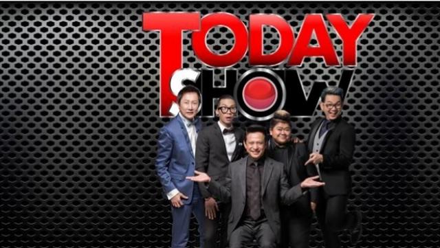 ดูรายการย้อนหลัง TODAY SHOW 24 ม.ค. 59 (1/3) Talk Show เบนซ์ พรชิตา - มิค บรมวุฒิ หิรัณยัษฐิติ