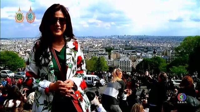ดูรายการย้อนหลัง เซย์ไฮ (Say Hi) | Cannes France