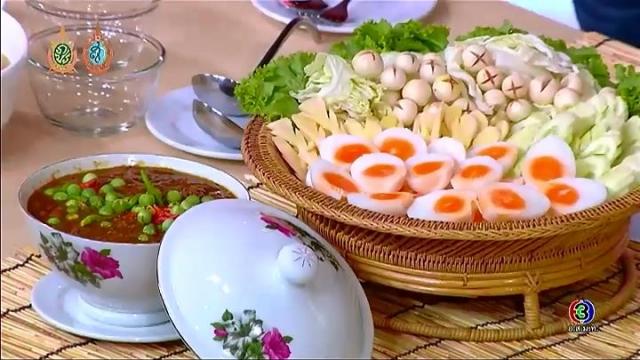 ดูละครย้อนหลัง ครัวคุณต๋อย | น้ำพริกกุ้งสด  ร้านอาหาร โรงแรมไทยเสรี (กาญจนบุรี)