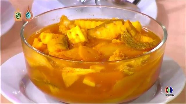 ดูละครย้อนหลัง ครัวคุณต๋อย | แกงเหลืองเนื้อปลาเก๋า  ร้านครัววลัยพร สาขา 2 บางขุนเทียน (กทม.)