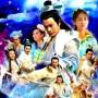 นำแสดงโดยกัวจิ้นอัน   เจี่ยชิง   กัวเสี้ยนหนี     เหอจงหัว    ซือหยี่ ดาราช่อง3