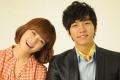 เรื่องย่อซีรีส์ มรดกรักฉบับพันล้านวอน(รีรัน) 19 กุมภาพันธ์ 2555