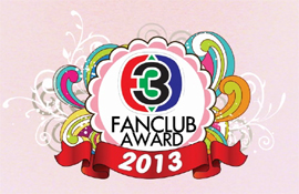 TV3 FANCLUB AWARD 2013 ครั้งที่ 1