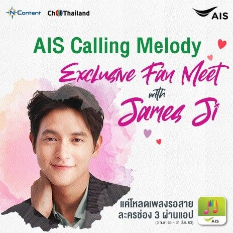 กิจกรรมช่อง3 AIS Calling Melody Exclusive Fan Meet with James Ji