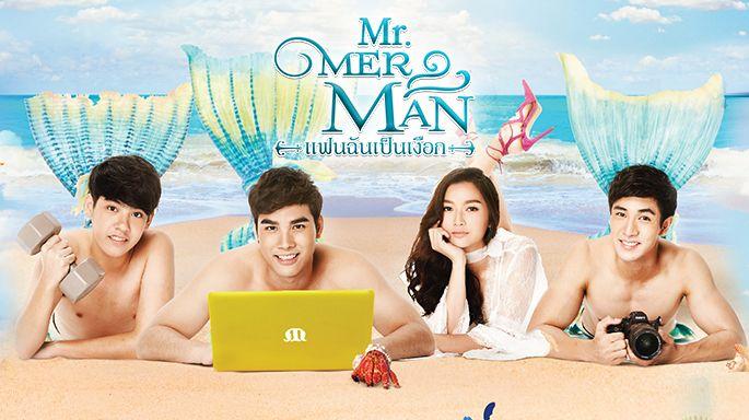 ละครช่อง3 Mr.Merman แฟนฉันเป็นเงือก