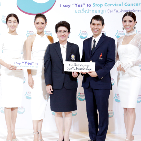 แกลเลอรีช่อง3 เกรท - ท็อป ร่วมเป็นกระบอกเสียงให้หญิงไทยป้องกันมะเร็งปากมดลูก