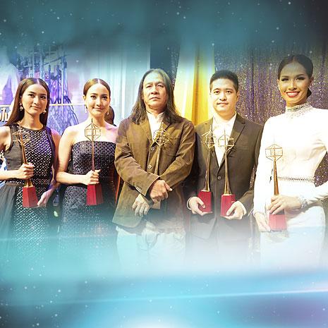 แกลเลอรีช่อง3 ช่อง 3 ตบเท้ารับรางวัลโทรทัศน์ทองคำ ครั้งที่ 31 ประจำปี 2559