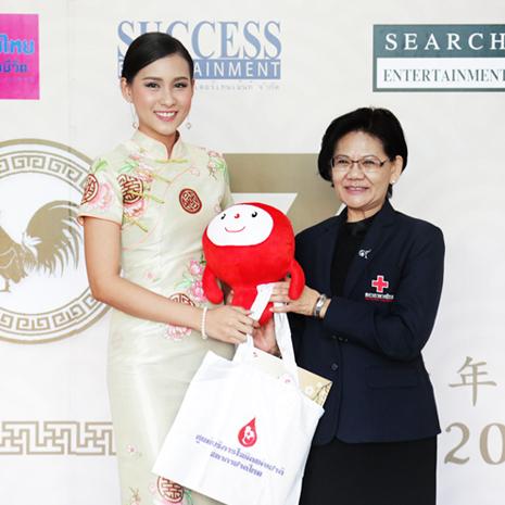 แกลเลอรีช่อง3 แก้ม ชัญญา ร่วมส่งมอบปฏิทินจีน ชุด เย็นศิระเพราะพระบริบาล ให้กับศูนย์บริการโลหิตแห่งชาติ สภากาชาดไทย