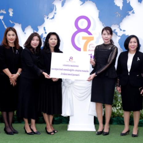 แกลเลอรีช่อง3 ช่อง 3 ร่วมงานรำลึก วันวิทยุกระจายเสียงไทย พร้อมบริจาคเงินช่วยเหลือผู้ประสบสาธารณภัย