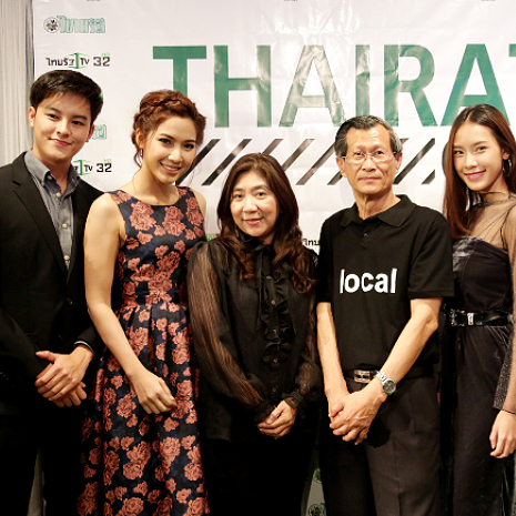 แกลเลอรีช่อง3 นักแสดงช่อง 3 ร่วมงานเลี้ยงผู้สื่อข่าวหนังสือพิมพ์ไทยรัฐ ประจำปี 2560