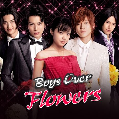 แกลเลอรีช่อง3 Boys Over Flowers
