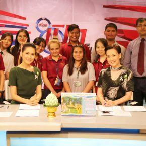 แกลเลอรีช่อง3 รายการ เที่ยงเปิดประเด็น เปิดบ้านรับคณะครูและนักเรียน ร.ร.นานาชาติทรีนีตี้ สุขุมวิท