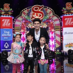 แกลเลอรีช่อง3 สตาร์คิดส์ รุ่นเด็กประชันเต้น ความสนุกของเด็กที่รักการเต้น