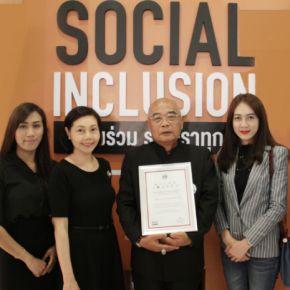 แกลเลอรีช่อง3 ช่อง 3 รับรางวัลเชิดชูเกียรติเป็นองค์กรสนับสนุนการจ้างงานคนพิการ ประจำปี 2560