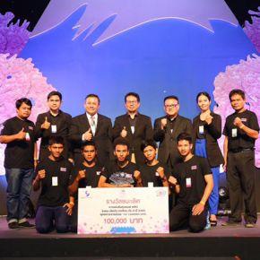 แกลเลอรีช่อง3 เด็กอาชีวะสุรินทร์สุดเจ๋ง! คว้าชนะเลิศแข่งขันหุ่นยนต์ ABU เป็นตัวแทนประเทศไทยไปแข่งที่ญี่ปุ่น