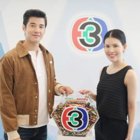 แกลเลอรีช่อง3 ช่อง 3 ส่งมอบถ่านไฟฉาย สมาคมสร้างสรรค์ไทย ต่อยอดโครงการ ถ่านไฟฉายเก่า สู่อิฐทางเดินผู้พิการ