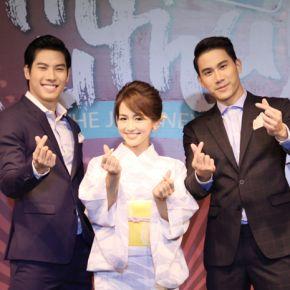แกลเลอรีช่อง3 ช่อง 3 โชว์รายการใหม่ อาทิตย์อุทัย The Journey เที่ยวตามรอยเสด็จที่ญี่ปุ่น ในหลวง ร.9
