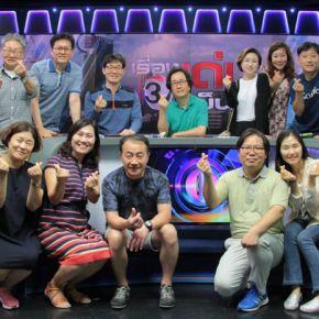 แกลเลอรีช่อง3 สื่อมวลชนจากเกาหลีใต้ ยกทีมเยี่ยมเยียนครอบครัวข่าว 3 แลกเปลี่ยนประสบการณ์