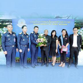 แกลเลอรีช่อง3 ช่อง 3 ร่วมแสดงความยินดี วันคล้ายวันสถาปนากรมกิจการพลเรือนทหารอากาศ ประจำปี 2560