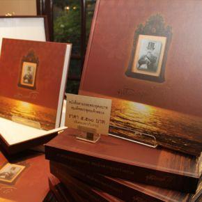 แกลเลอรีช่อง3 เปิดตัวหนังสือ ตามรอยพระยุคลบาท สมเด็จพระพุทธเจ้าหลวง ในวโรกาสครบรอบ 120 ปี เสด็จประพาสยุโรป