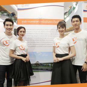 แกลเลอรีช่อง3 นักแสดงช่อง 3 ร่วมสานต่อพระปณิธานฯ สานต่อที่พ่อทำ ช่วยคนไทยพ้นภัยมะเร็ง