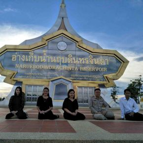 แกลเลอรีช่อง3 ตอน :: เที่ยวตามรอยพ่อ บนเส้นทางน้ำพระทัยจากสระแก้ว - ปราจีนบุรี #2
