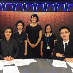 แกลเลอรีช่อง3 สถานีโทรทัศน์เอ็มทีวี 3 ประเทศฟินแลนด์ เยี่ยมชมครอบครัวข่าว 3 เจาะประเด็นการนำเสนอรายการ ช่วงไว้อาลัยในหลวงรัชกาลที่ 9