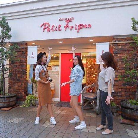 """แกลเลอรีช่อง3 """"มิว-อาย"""" ดวลฝีมือแข่งตกแต่งหน้าเค้กด้วยลูกแพร์ ชิงตำแหน่งสุดยอดแม่ศรีเรือน ในรายการ """"Japan Sweets ภารกิจพิชิตหวาน"""""""