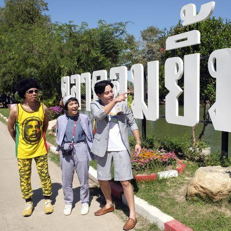"""แกลเลอรีช่อง3 """"พล่ากุ้ง"""" ถึงคราวหน้าสั่น หวั่นเสียรู้ ถูกถอดหน้า!!!  กลางรายการ """"ตลาดเด็ดประเทศไทย"""""""