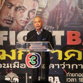 แกลเลอรีช่อง3 THAI FIGHT จัดแถลงความพร้อม THAI FIGHT BANGKOK รอบชิงชนะเลิศ