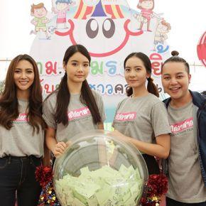 แกลเลอรีช่อง3 ทีมนักแสดงละคร สะใภ้กาฝาก ร่วมงานวันเด็ก ศูนย์เยาวชนคลองเตย ประจำปี 2561