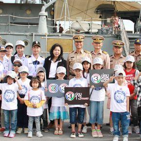 แกลเลอรีช่อง3 ช่อง 3 ร่วมกับ กองทัพเรือ พาเด็กผู้โชคดีทัวร์เรือรบหลวง ล่องแม่น้ำเจ้าพระยา