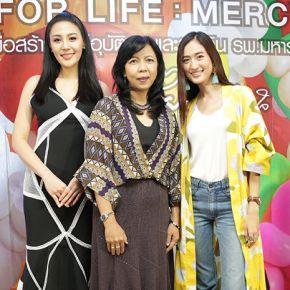 แกลเลอรีช่อง3 ช่อง 3 ร่วมงาน ART FOR LIFE : MERCY MISSION ร้อยความดี ต่อลมหายใจ