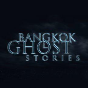 แกลเลอรีช่อง3 Gallery Bangkok Ghost Stories