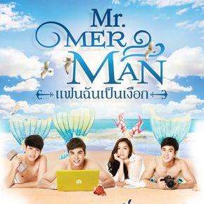 แกลเลอรีช่อง3 Infographic  Mister Merman แฟนฉันเป็นเงือก