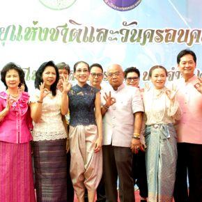 แกลเลอรีช่อง3 ช่อง 3 ร่วมภาครัฐ เอกชน สืบสานวัฒนธรรมอันดีงามในเทศกาลสงกรานต์ไทย