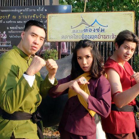 """แกลเลอรีช่อง3 """"ไอซ์ ศรัณยู-กิ๊ฟซ่า"""" บุกตะลุย """"ตลาดเด็ดประเทศไทย""""  ท้าความสนุก รูปแบบใหม่ วันจันทร์ที่ 7 พ.ค. นี้!!!"""