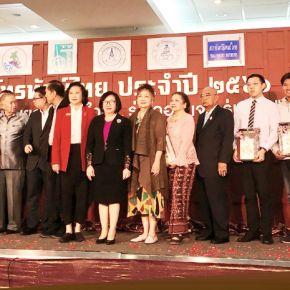 แกลเลอรีช่อง3 กรมประชาสัมพันธ์จัดงานวันโทรทัศน์ไทย ครบรอบ 63 ปี ก่อตั้งสถานีโทรทัศน์ไทย 24 มิ.ย.