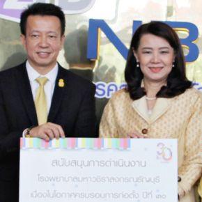 แกลเลอรีช่อง3 ช่อง 3 ร่วมแสดงความยินดีครบรอบ 30 ปี ก่อตั้งสถานีวิทยุโทรทัศน์แห่งประเทศไทย (NBT)