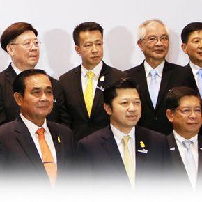 แกลเลอรีช่อง3 ช่อง 3 ร่วมสานพลังประชารัฐ ผนึกกำลังขับเคลื่อนการศึกษาไทยในโครงการ CONNEXT ED
