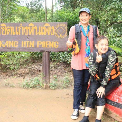 ตอน :: ผจญภัยแก่งหินเพิง เที่ยวเชิงสุขภาพที่ปราจีนบุรี