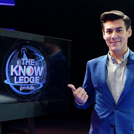 """""""จอห์น วิญญู"""" ชวนดูรายการใหม่ """"The Knowledge รู้เท่าทันสื่อ""""  หวังคนไทยรู้ให้ถึงและเห็นให้แจ้งในการใช้สื่อ!"""