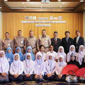 แกลเลอรีช่อง3 ช่อง 3 ร่วมงานแถลงข่าว รวมใจไทยเป็นหนึ่ง กองทัพเรือ ประจำปี 2562
