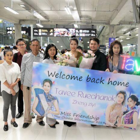 แกลเลอรีช่อง3 เทวี-ฤาชนก เดินทางกลับถึงไทยแล้ว หลังจากคว้าตำแหน่งนางงามมิตรภาพในเวทีไชนีสฯ 2019 ที่ฮ่องกง